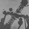 1971 New Planetarium