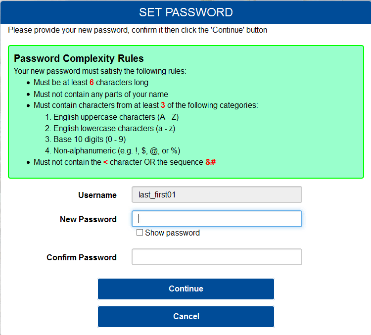 Password complexity rules
