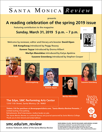 A Reading Celebration of the Spring 2019 Issue
